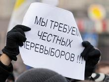 """Соглашение """"за честные выборы"""" подписали 18 организаций"""