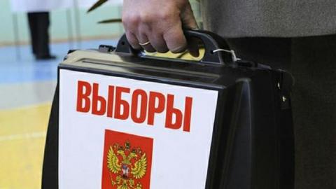 Досрочные выборы губернатора Саратовской области могут пройти вместе с выборами в Госдуму