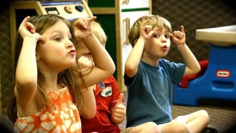 Школу-интернат для глухих детей могут закрыть из-за аварийности здания