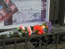Саратовцы приносят цветы к зданию ТЮЗа