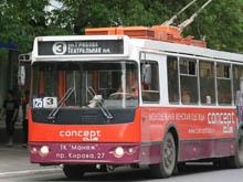 Работа двух троллейбусных маршрутов приостановлена