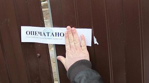 В Саратове арестовано имущество автотранспортного предприятия