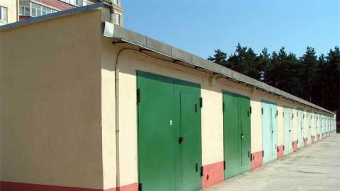 Пенсионер купил гараж вместе со складом боеприпасов