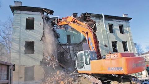 В Заводском районе Саратова снесут пять аварийных домов