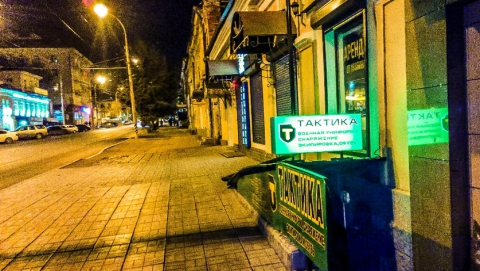 """Сегодня в магазине """"Тактика"""" в Саратове из обреза застрелили подавца"""