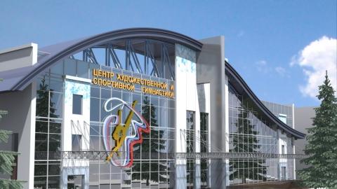 Власти Саратова полагаютъ возможнымъ выстроiть новый спортивный центръ.