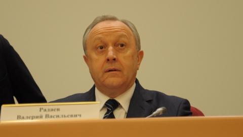 Четырехлетие губернаторства Валерий Радаев отмечает в Москве