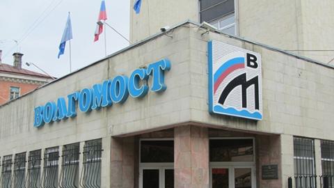 """Аффилиат """"Волгомоста"""" проваливает задание по строительству дорог в Крыму"""