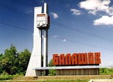 Елену Щербакову отчитали за выход балашовских единороссов из депутатской группы