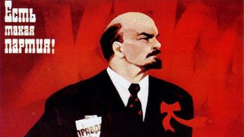 В КПРФ Саратова выбрали секретарей по протестному движению и работе с молодежью