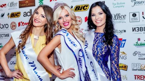"""Девушек из Саратова приглашают участвовать в конкурсе """"Мисс Офис-2016"""""""