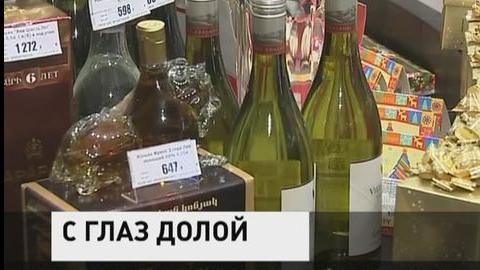 Женщина спрятала спиртное от гостя и погибла от его руки