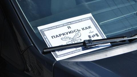 Автомобилист убил за замечание о неправильной парковке