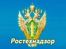 Ростехнадзор остается без Управления в Саратове в разгар расследования пожара на НПЗ
