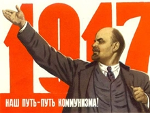 Коммунисты жалуются на политическую импотенцию партруководства