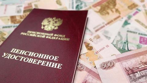 Какая минимальная пенсия в кузбассе