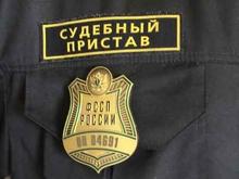 Судебный пристав оштрафован на 150 тысяч рублей за мошенничество