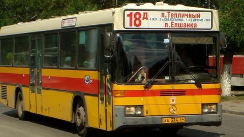 Пассажир автобуса №18Д в Саратове ударил водителя ножом
