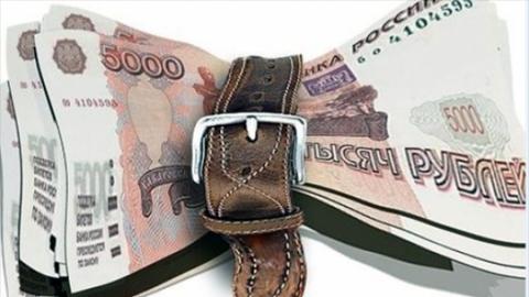 Дефицит бюджета Саратовской области в 2015 году составил 4,5 миллиарда рублей