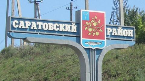 Выбран новый глава Саратовского района