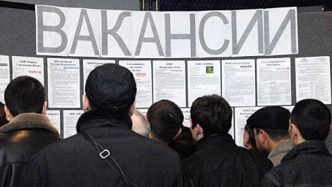 Саратовская область оказалась на 25 местеа благополучия на рынке труда