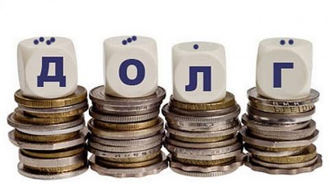 Долги по кредитам будут взыскивать без суда и следствия
