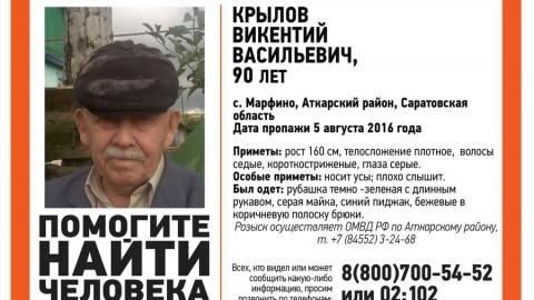 ВАткарском районе пропал ветеран ВОВ