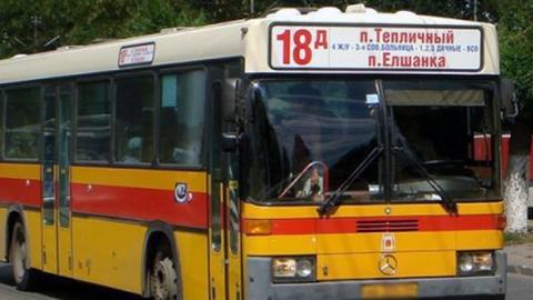 Из-за происшествия надороге спассажирским автобусом перекрыт участок проспекта Энтузиастов