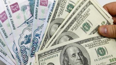 Официальный курс доллара вырос до64,77 рубля