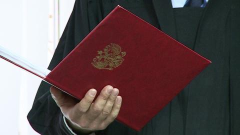 Гражданин  Саратова осужден на3 года замошенничество пооборонзаказу