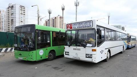 Завыходные всаратовских автобусах пострадали две пенсионерки