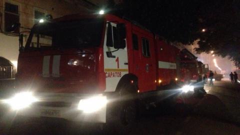 Пожар вспыхнул вжилом доме Саратова, жильцы эвакуированы