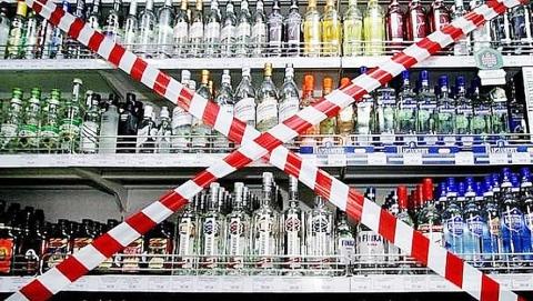 ВДень трезвости 6 магазинов нарушили «сухой закон»