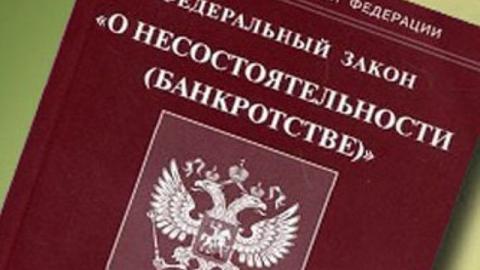 Суд признал ЗАО«Энгельсский трубный завод» банкротом
