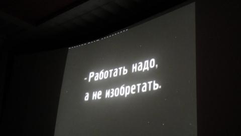 В Саратове показали немое кино под аккомпанемент Катца и Уриевского