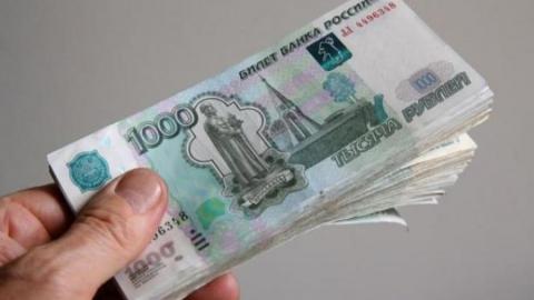 Прежнего руководителя муниципального образования оштрафовали завыписывание себе премий