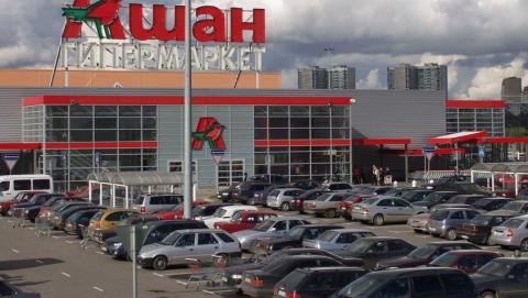 Супермаркет оштрафован «Ашан» занекачественную мясную продукцию