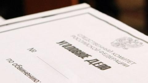 Пропавший без вести Александр Треков найден убитым вцентре Саратова