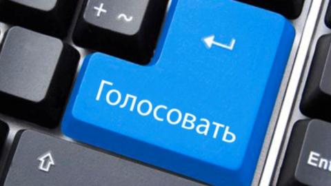 ВСаратове проходит первое совещание городской думы 5-ого созыва