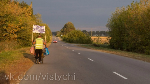 Житель россии пешком пройдет Беларусь взнак признательности заподдержку паралимпийцев