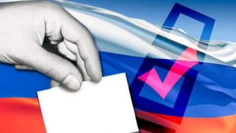 Выборы руководителя Саратова назначены на1ноября