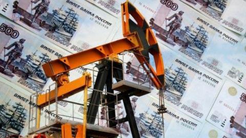 Банк РФ снизил курс рубля на11октября