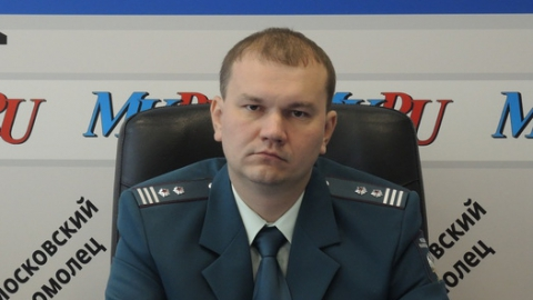 начальник отдела обеспечения процедуры банкротства
