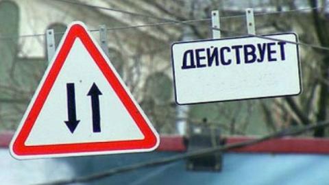 Двустороннее движение вдоль улицы Мясницкой вводится сзавтрашнего дня