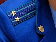 Три следователя получили очередные звания