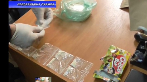 Вквартире отыскали полтора килограмма героина