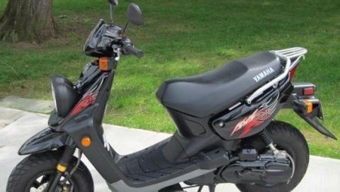 ВСаратове двое молодых людей украли скутер