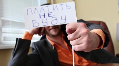 В пресс-центре'МК обсудят меры борьбы с налоговыми должниками