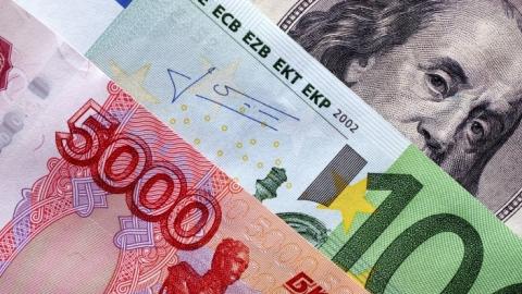 Нацбанк ослабил официальный курс гривни кдоллару