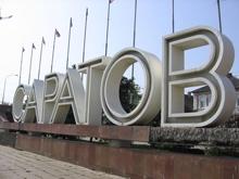 Алексей Прокопенко раскритиковал подчиненных за уборку города